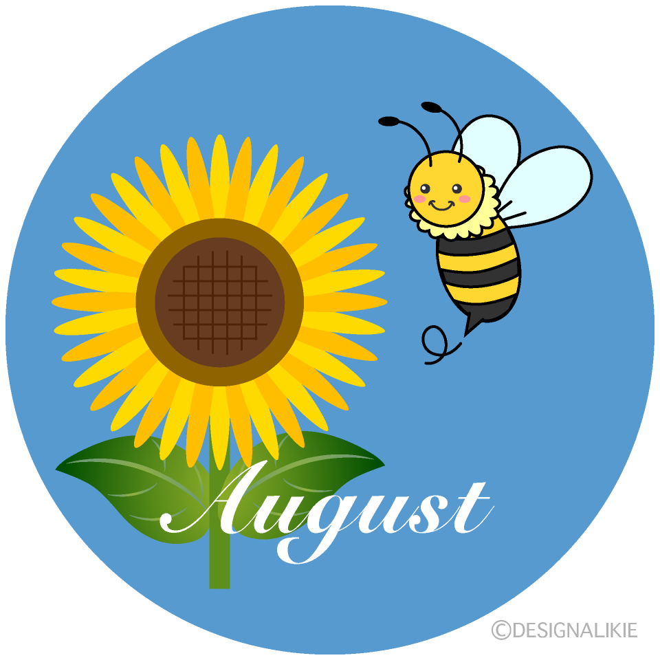 Sunflower and Bee August Clipart