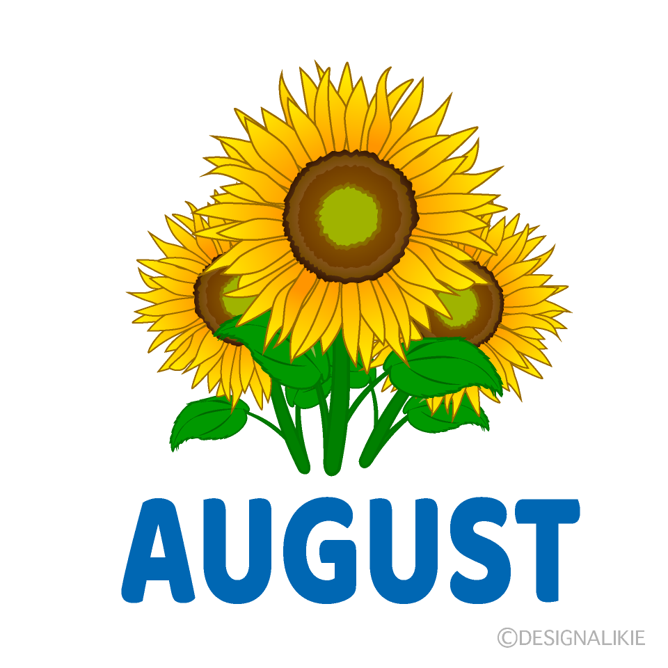 Sunflowers August Clipart