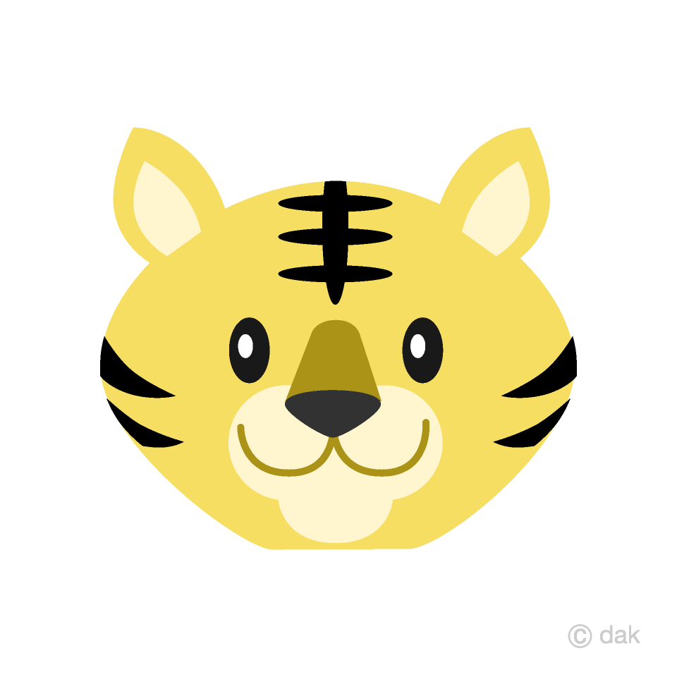Simple Tiger Face Clipart