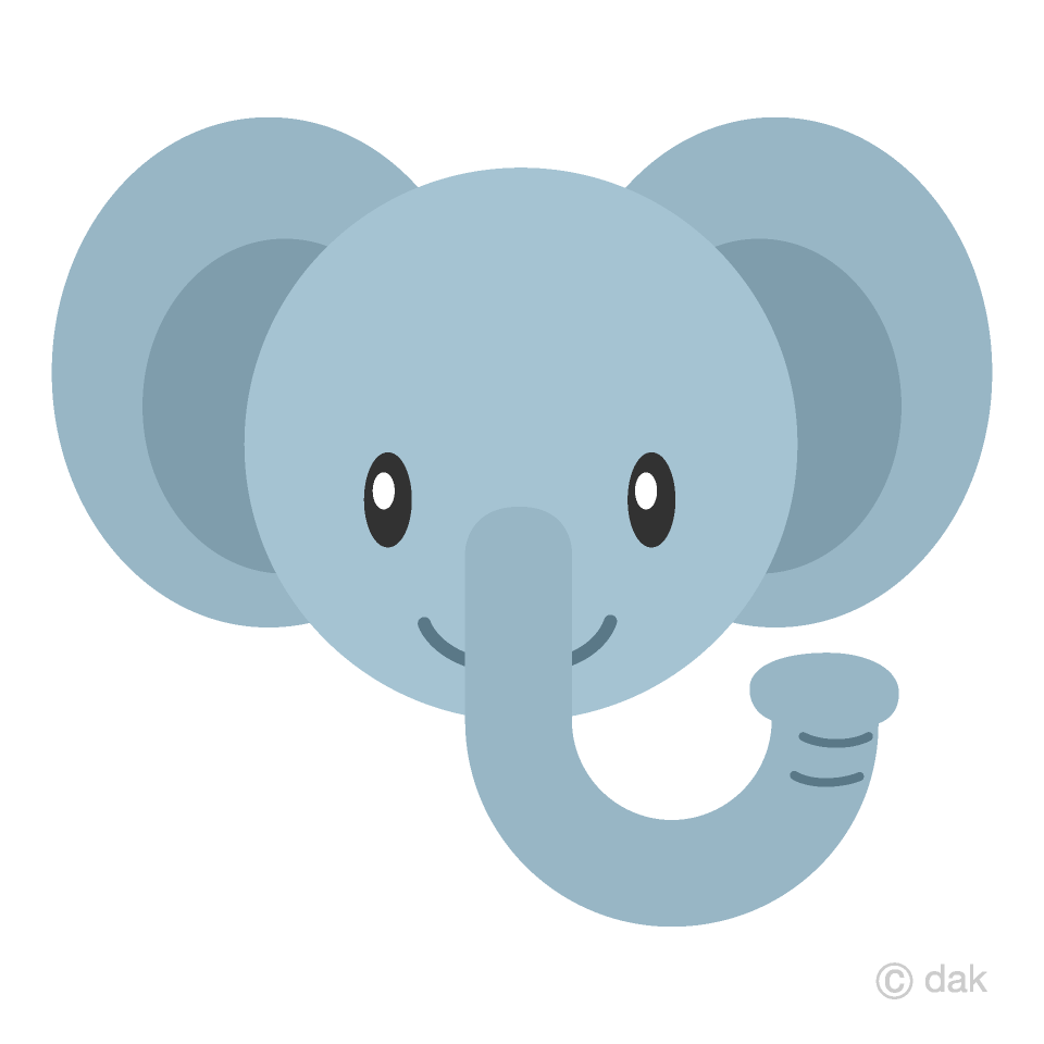 Elephant cute. Face clipart free picture