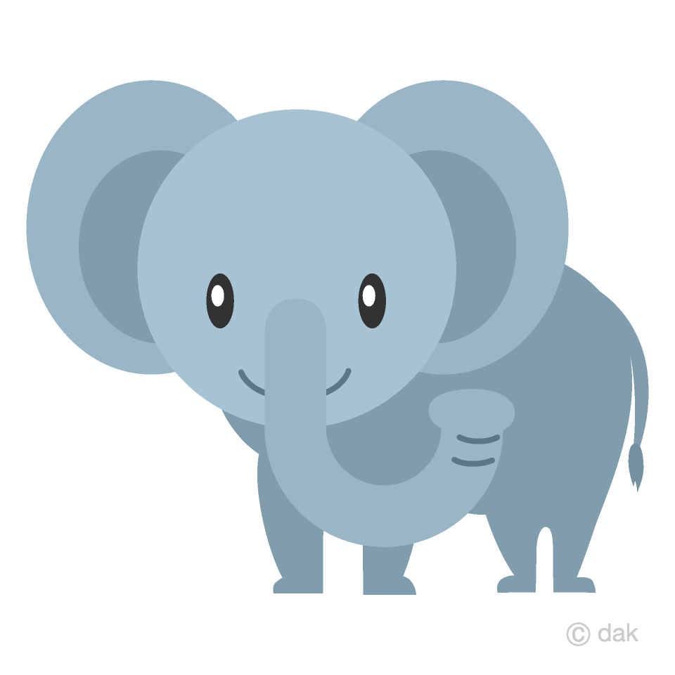 Elephant cute. Clipart free picture illustoon