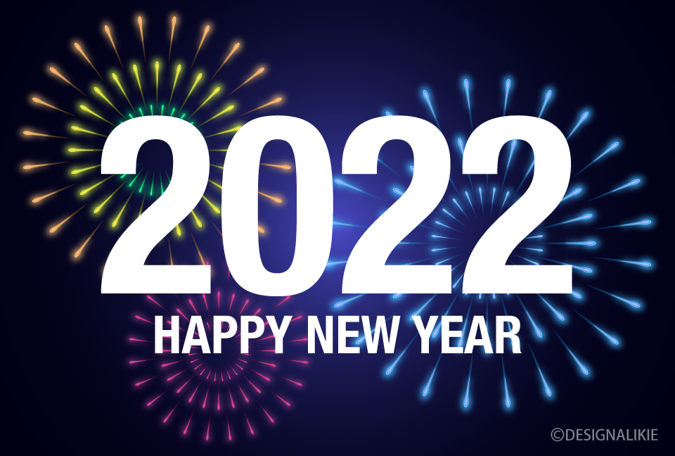 happy new year 2021 with fireworks free png image illustoon happy new year 2021 with fireworks free