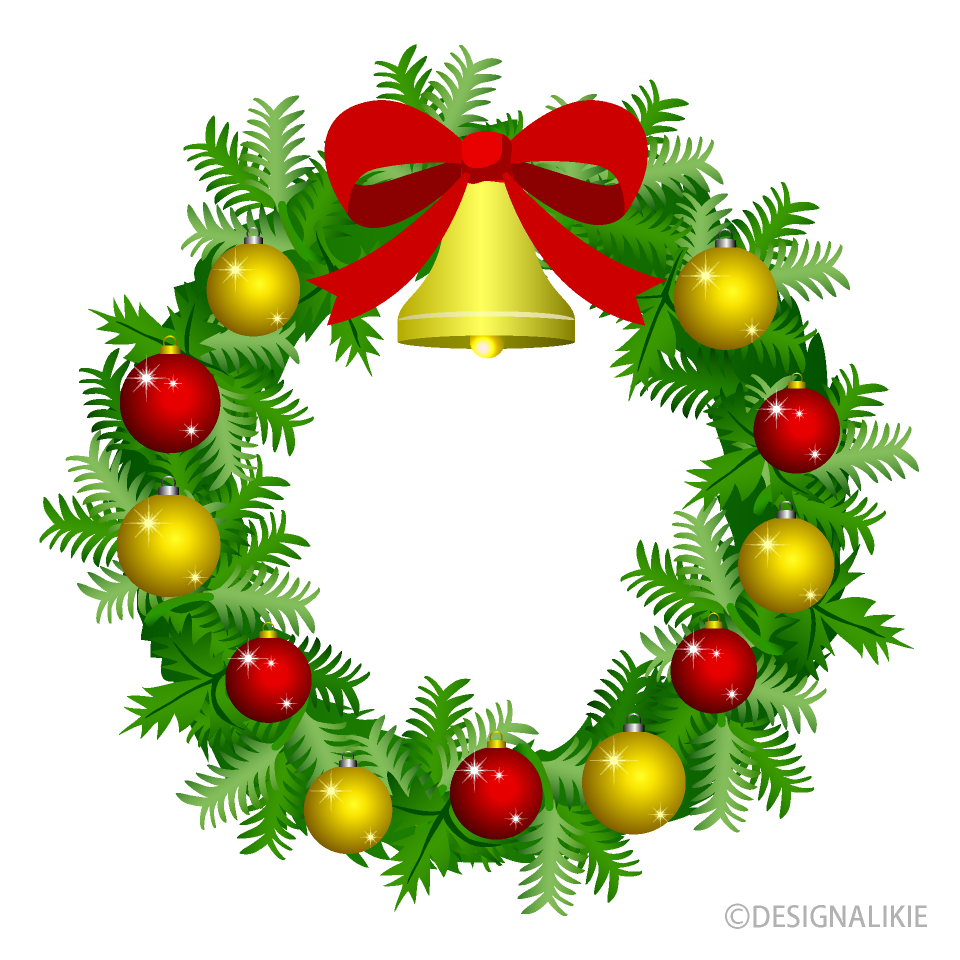 Christmas Wreath with Ornament