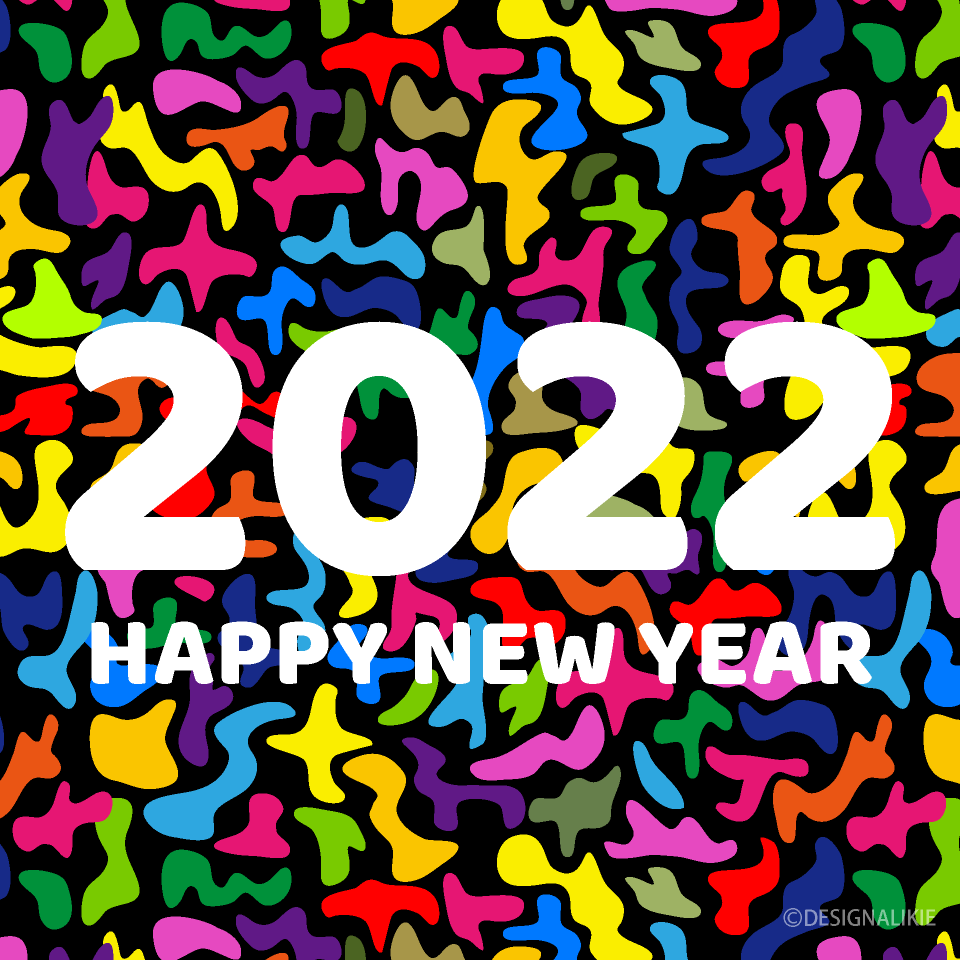 Colorful Camouflage Happy New Year 2021