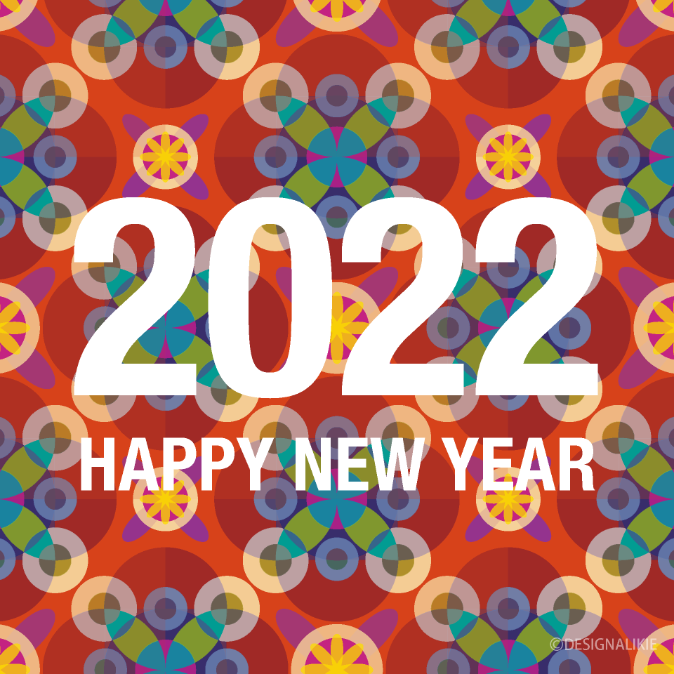 Japanese Pattern Happy New Year 2021