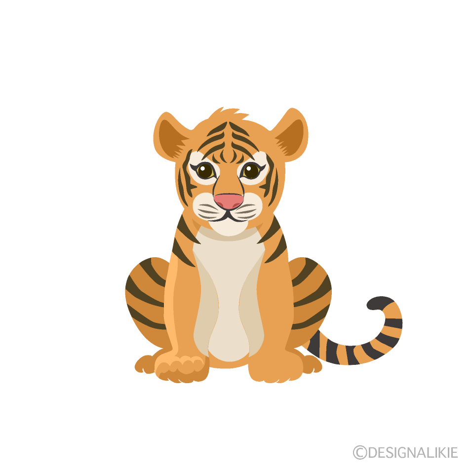 Cute Child Tiger