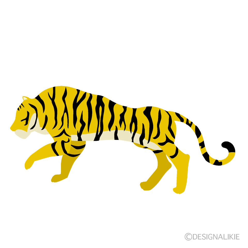 Tiger Yellow Silhouette