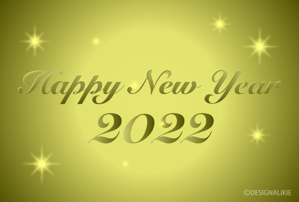2021 Happy New Year Gold Card Free Png Image Illustoon