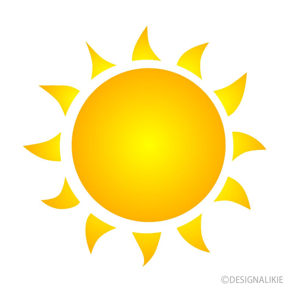 Burning Sun Clipart Free Png Image Illustoon