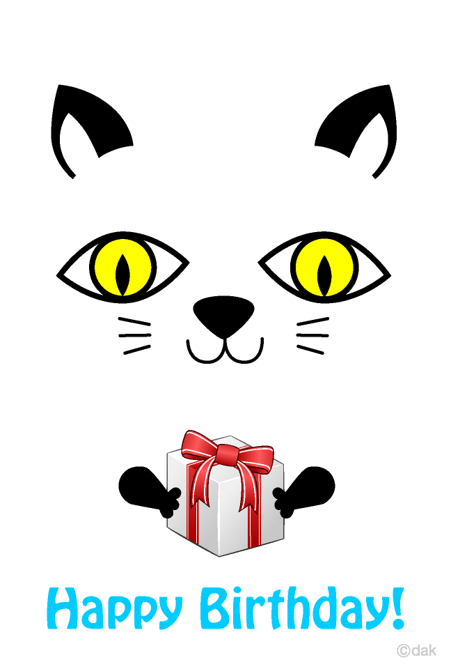 Give A Present Cat Birthday Card