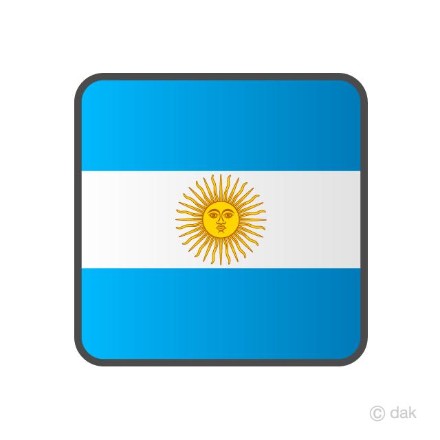 Icono De La Bandera Argentina Gratis Dibujos Animados