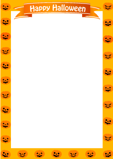 Pumpkins Portrait Border