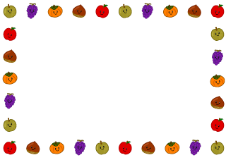 Cute Fruit Border