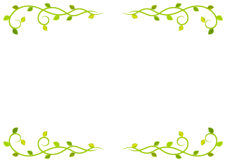 Yellow Green Vine Border