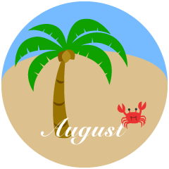 Sandy Beach August Clipart