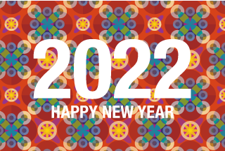 Happy New Year 2021 on Japanese Pattern