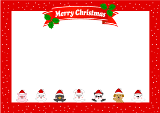 Animals Merry Christmas Border